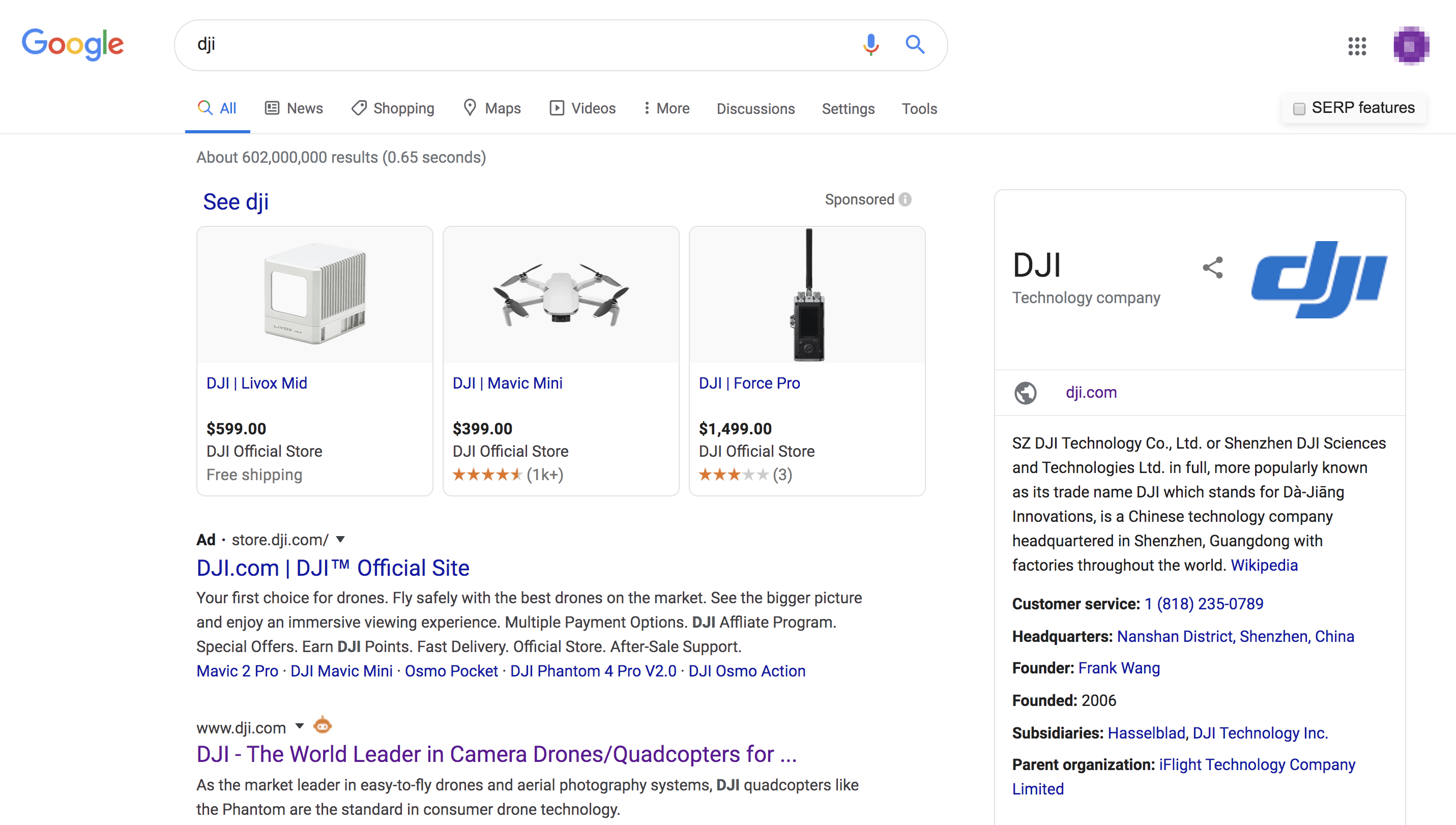 DJI Branded Keywords
